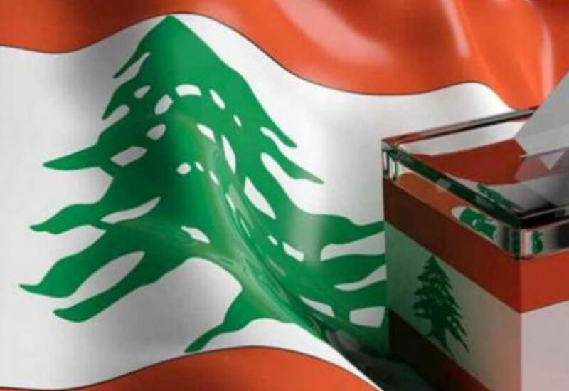 Parliament Elections in Lebanon
