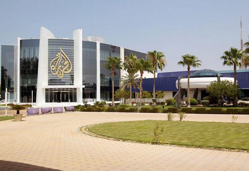 Qatar's Al Jazeera broadcaster