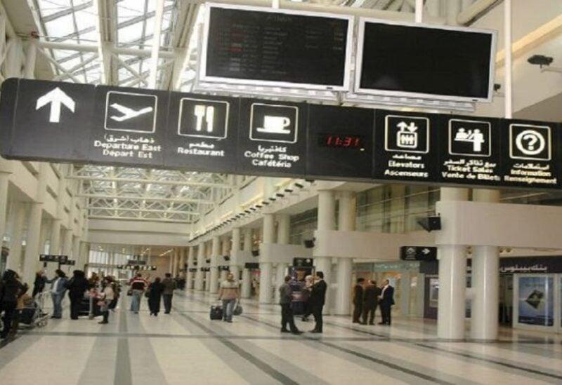 Rafic Hariri International Airport - Beirut