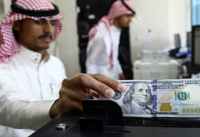 Saudi Arabia foreign assets