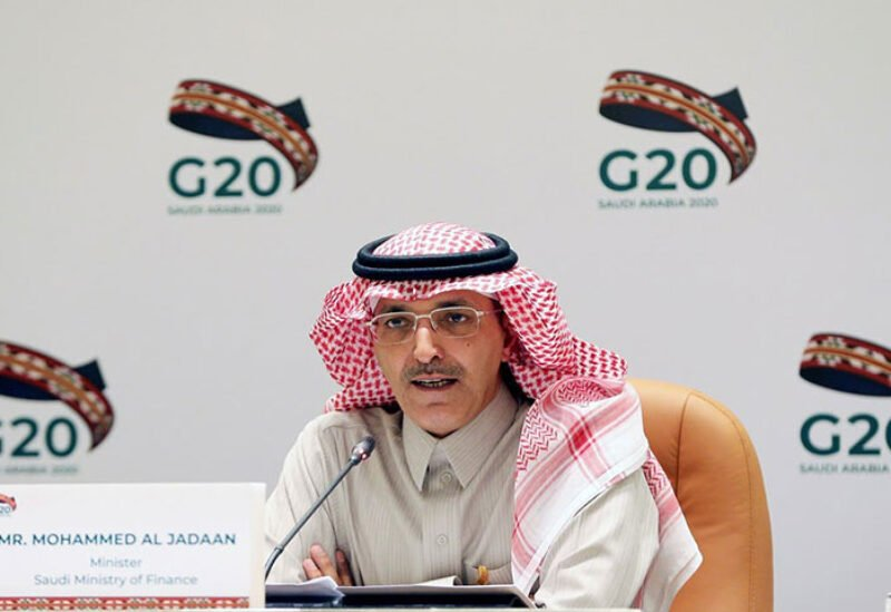 Saudi Arabia's Finance Ministry