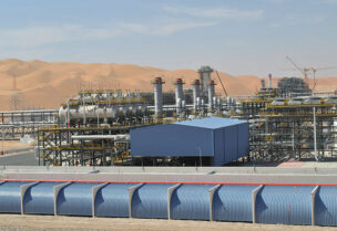 The Shah Gas Plant