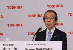 Toshiba board chairman Osamu Nagayama