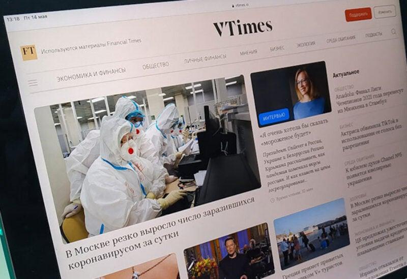 VTimes Channel in Russia