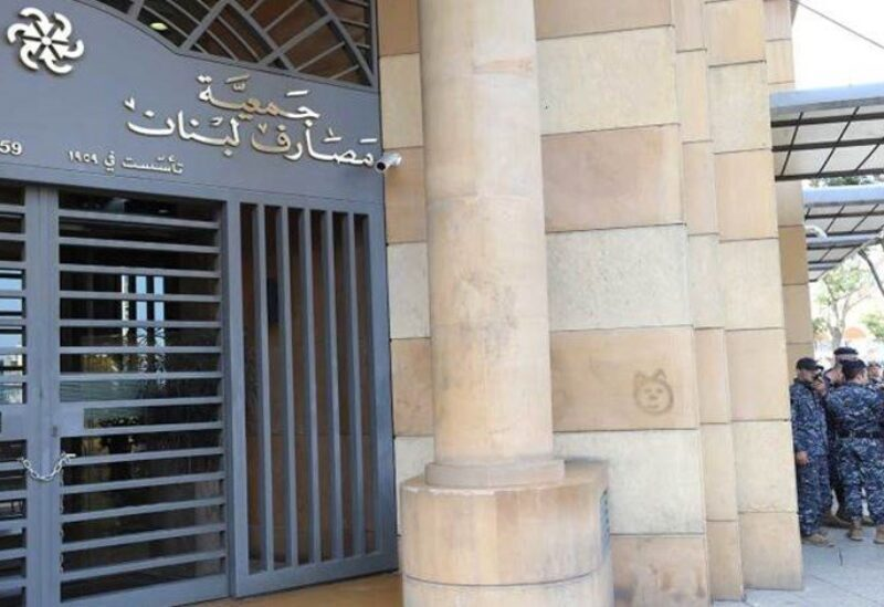 The Association of Banks in Lebanon (ABL)