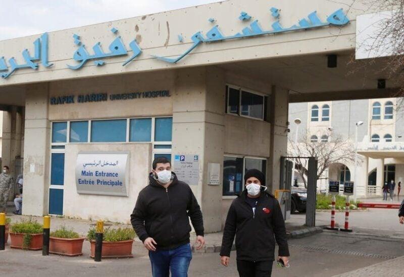 The Rafik Hariri University Hospital (RHUH)