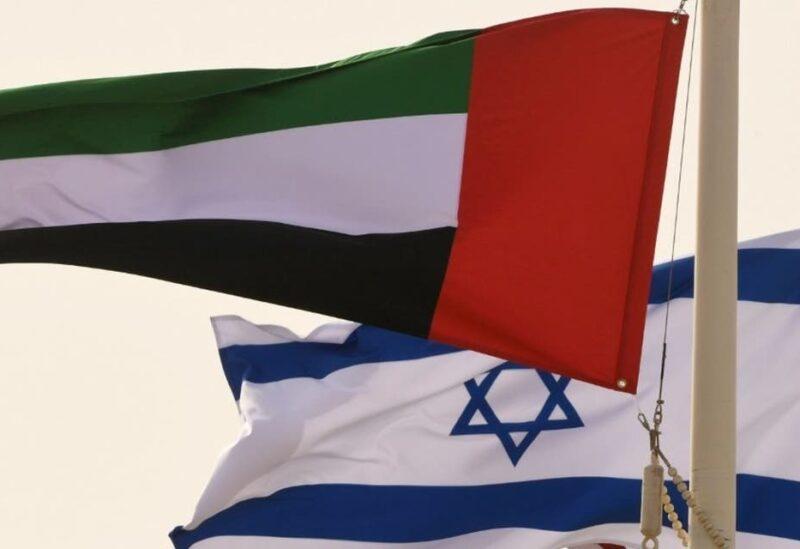 uae israel