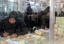 yemen's economy
