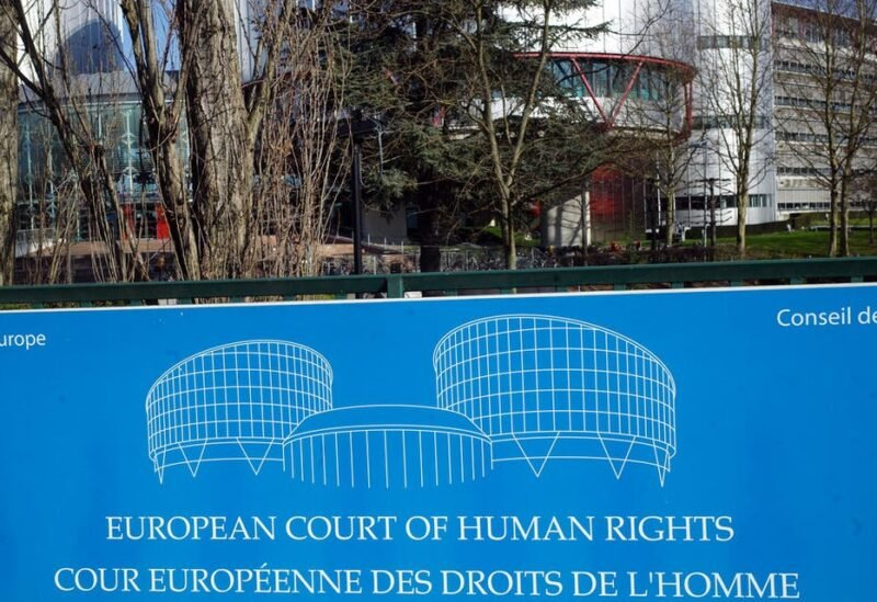 Outside view Tuesday March 22, 2011 of the European Court of Human Rights in Strasbourg, France. (AP)