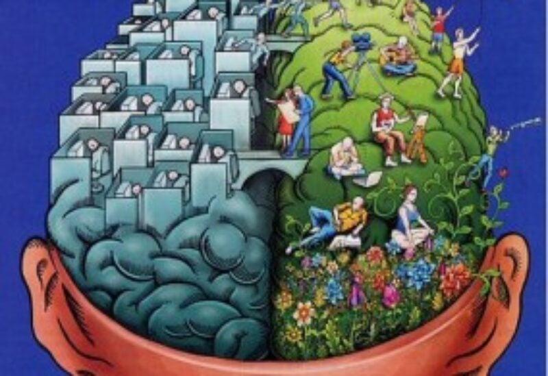 A brain symbolic