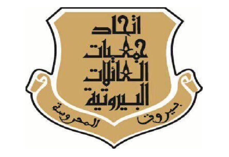 Beirut Families Association