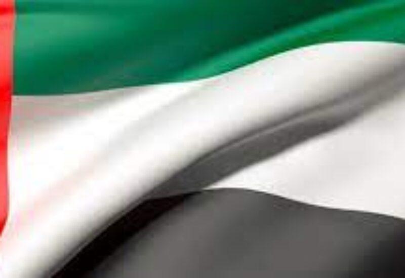 Emirati flag