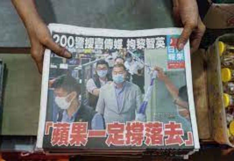 Hong Kong newspaper