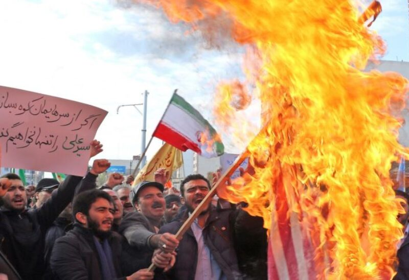 Iran protests Archive