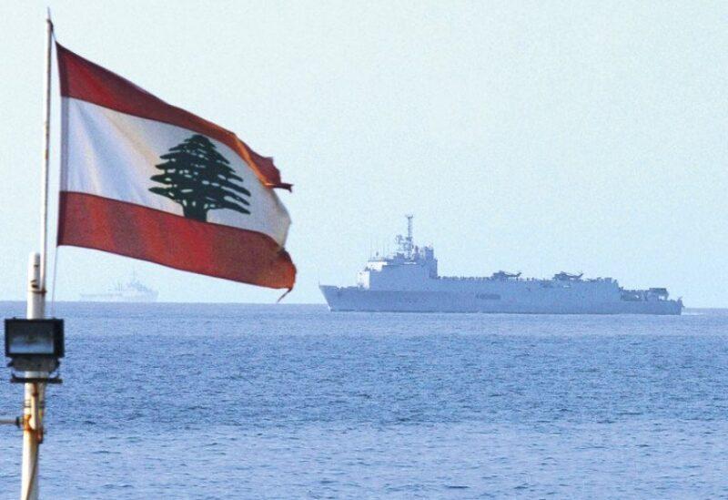 Lebanese territorial waters
