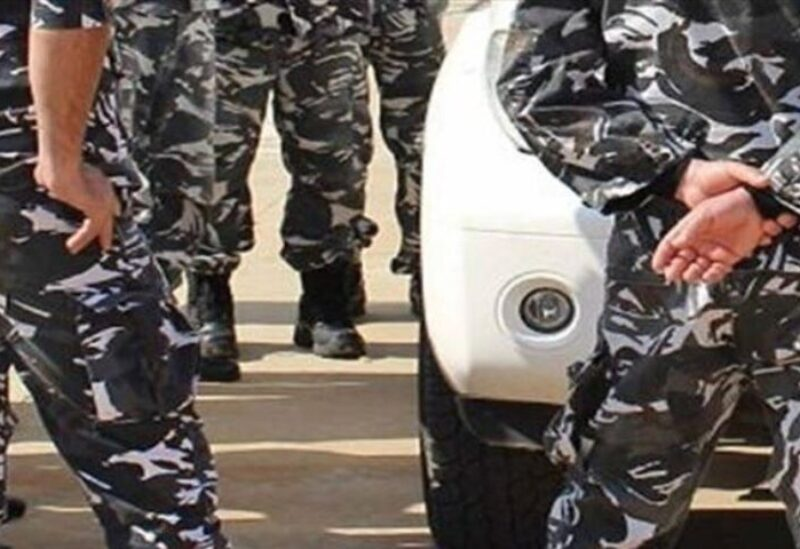 Members of Internal Security Forces