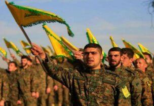 Member of Hezbollah militia