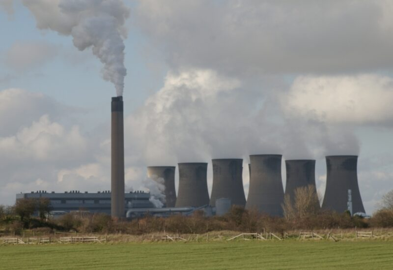 Power station in England