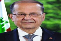 President of the Republic Michel Aoun