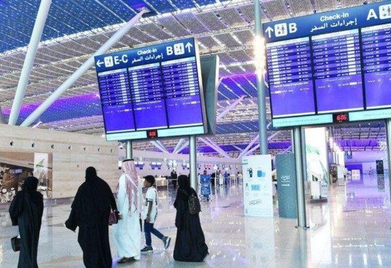 Saudi international airport
