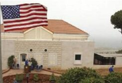 US Embassy, Lebanon