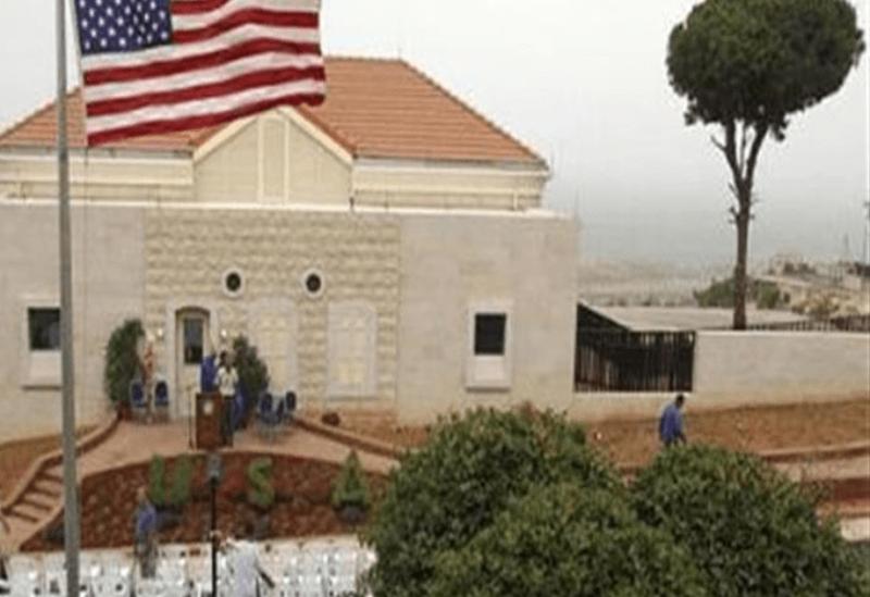 US Embassy in Beirut