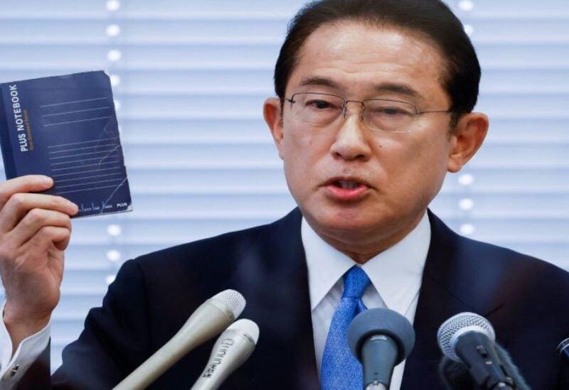 Fumio Kishida, Japan's Prime Minister