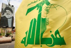 Hezbollah militia flag