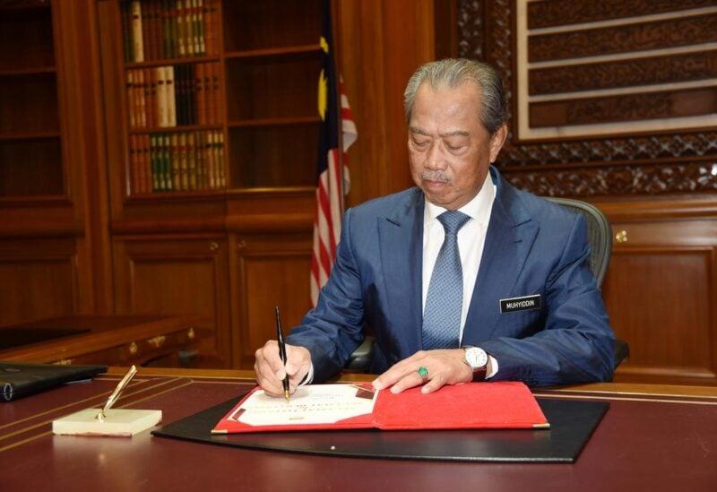 Malaysian Prime Minister Muhyiddin Yassin
