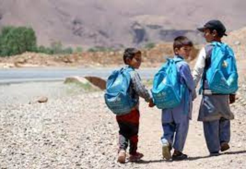Afghani students
