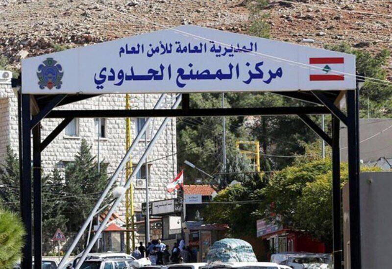 Masnaa border point