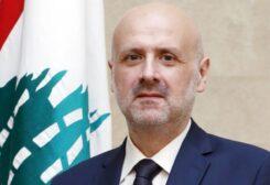 Minister of Interior and Municipalities, Bassam Mawlawi,