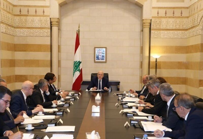 Ministry council