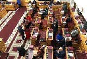 Namibian parliament