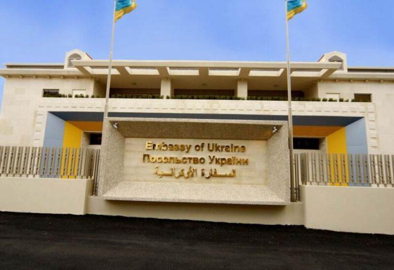 The Ukrainian embassy in Lebanon