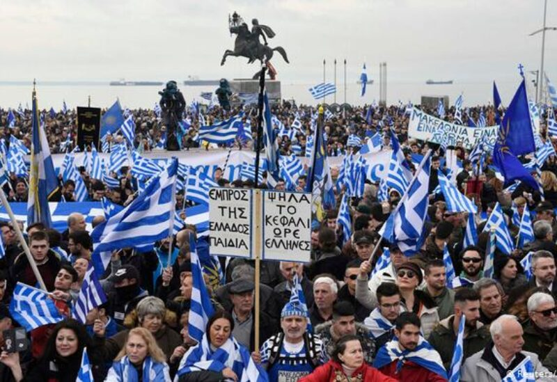 Thessaloniki protests archive.
