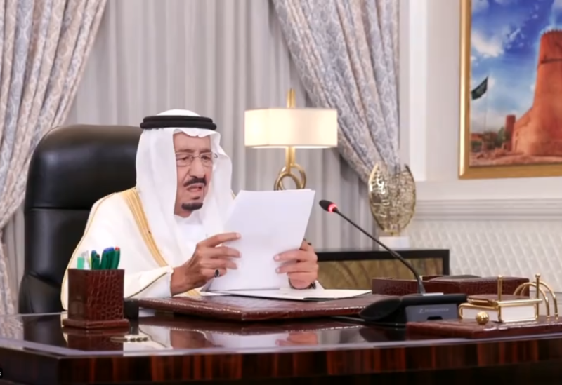Saudi Arabia's King Salman bin Abdulaziz addresses the UN General Assembly in a pre-recorded speech aired on September 22, 2021. (Screen capture: YouTube)