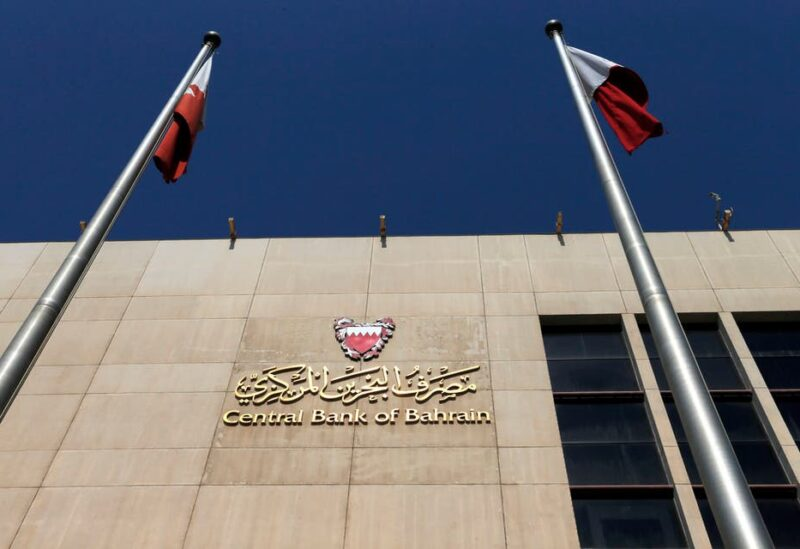 Exterior view of Central Bank of Bahrain in Manama. (Reuters)