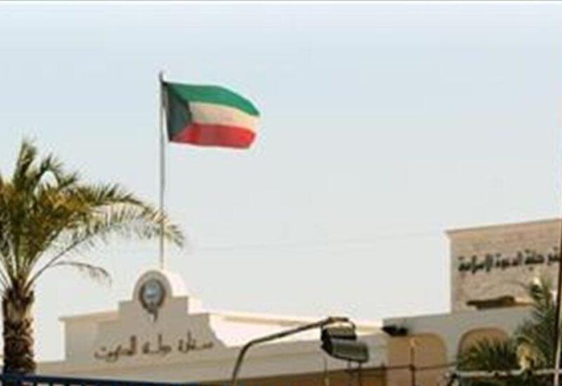 Kuwaiti Embassy in Lebanon