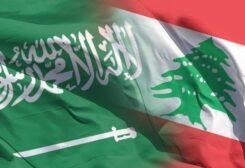 Lebanese and Saudi flags