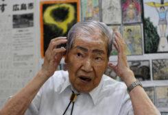 Sunao Tsuboi, Hiroshima atomic bomb survivor